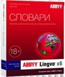 lingvo_110RU.png