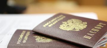 ABBYY PassportReader
