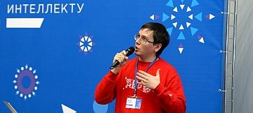 Выступление Алексея Журавлева