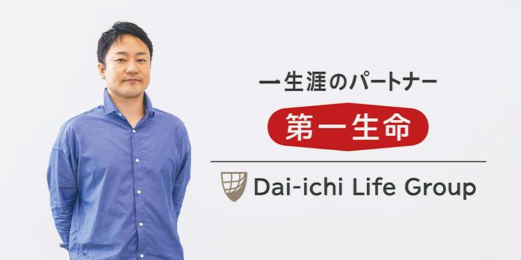 12C Dai Ichi Content 750X375