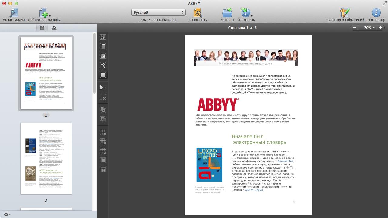 abbyy finereader for mac full